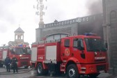 Fire broken out at Georgian Orthodox Church's main cathedral