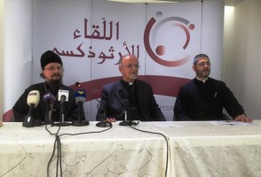 Conference on the results of the…