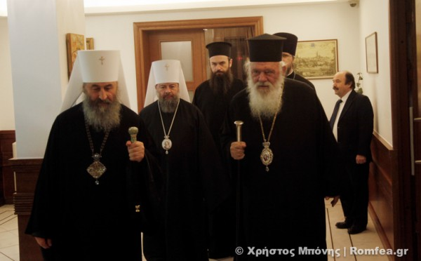 Metropolitan Onufry of Kiev and all Ukraine visits Greece