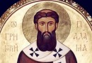 What Does St. Gregory's Teaching Have to Say to My Life? – On the Sunday of St. Gregory Palamas