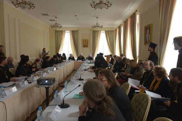 Metropolitan Hilarion attends conference on the forthcoming Pan-Orthodox Council