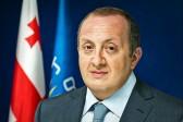 Georgian president pardons 95 prisoners for Easter