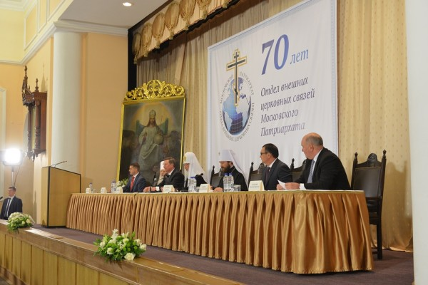 Grand Meeting on the occasion of the 70th anniversary of the Moscow Patriarchate's Department for External Church Relations takes place