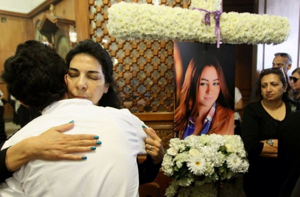 Mass prayer ceremony for EgyptAir victims planned for Monday