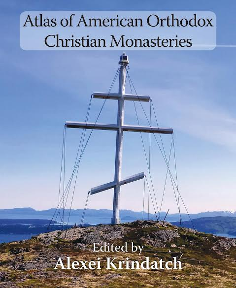 Revised, expanded edition of Atlas of Monasteries now available