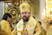 Metropolitan Hilarion of Volokolamsk: the Council by no means should become a cause of division