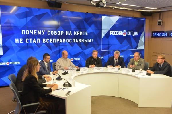 Photo: https://mospat.ru/