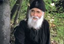 My Encounter with Saint Paisios the Athonite in 1986