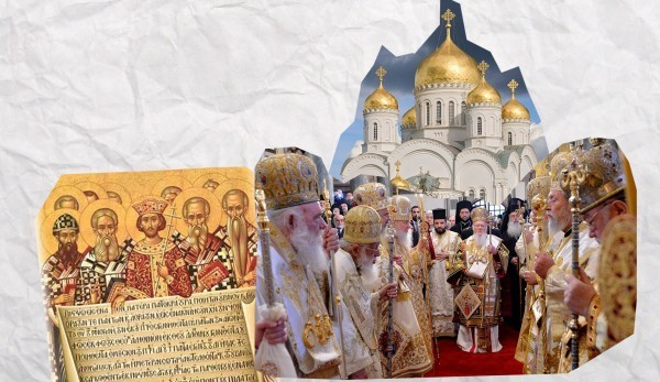 The Eighth Ecumenical Council:  How Not to Turn the Council into a Travesty?