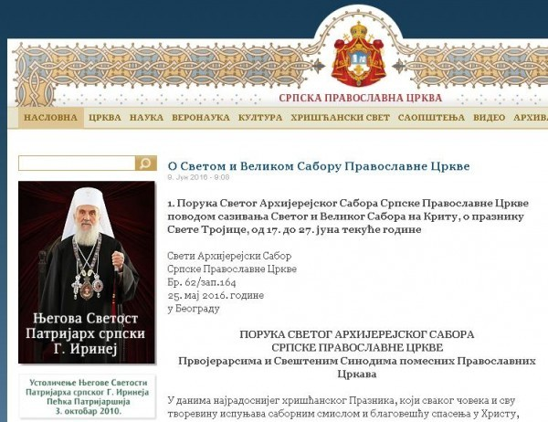 Мessage of the Holy Assembly of bishops of the Serbian Orthodox Church