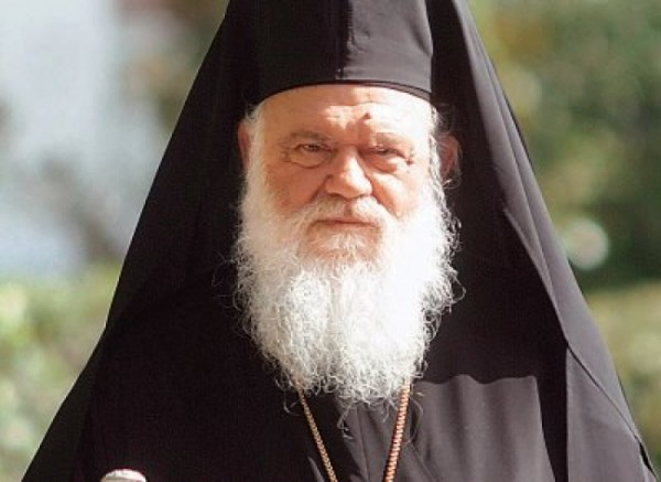 Patriarch Kirill's congratulatory message to the Primate of the Greek Orthodox Church on the occasion of his Name day