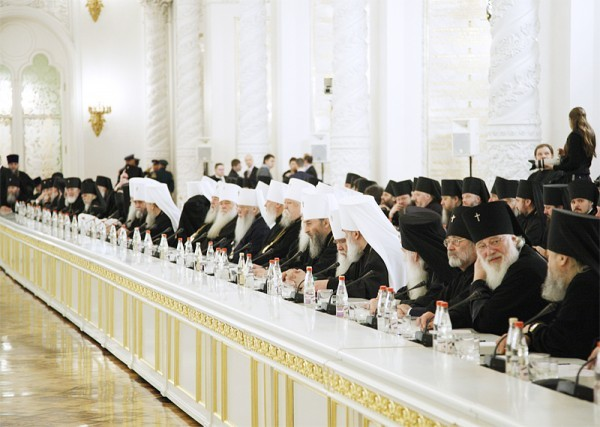 Resolution of the Holy Synod of the Bulgarian Orthodox Church Regarding the Pan-Orthodox Council