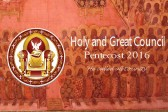Announcement of the Ecumenical Patriarchate on the Holy and Great Synod