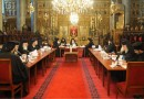Sad Details of the Pre-Conciliar Process
