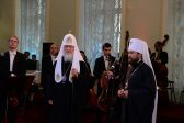 Patriarchal greetings to Metropolitan Hilarion of Volokolamsk on the occasion of his 50th birthday