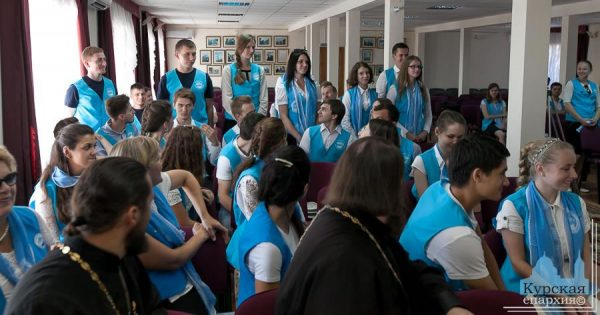 The Concord of Orthodox Youth Begins