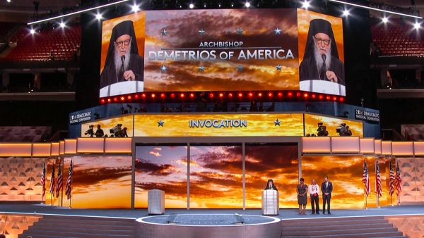 Archbishop Demetrios Delivers Invocation at the Democratic National Convention