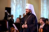 Festive night devoted to Metropolitan Hilarion's 50th birthday
