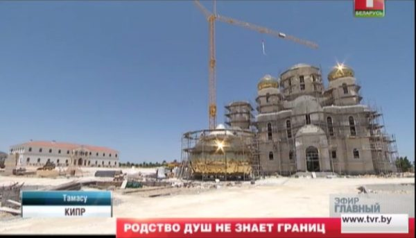 Residents and tourists in Cyprus to be able to worship Belarusian saints