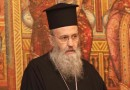 "Why I did not sign the text ""Relations of the Orthodox Church with the Rest of the Christian World"""