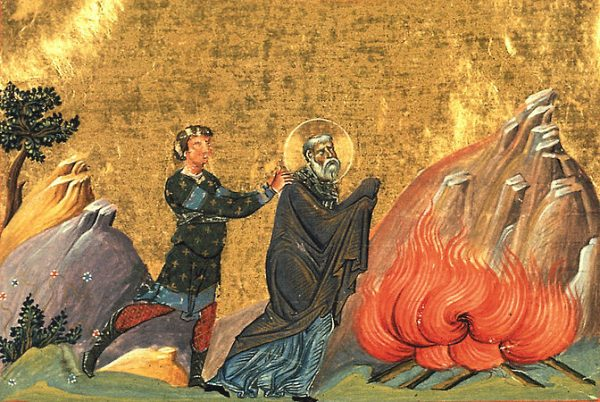 St. Polycarp, Bishop of Smyrna