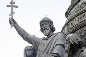 St Vladimir, the Pioneer of Greatness…