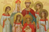 The Reason Why We Venerate the Royal Martyrs
