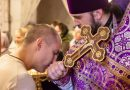 Priest As Servant