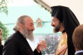 Constantinople denies plan to create new Orthodox jurisdiction in Ukraine