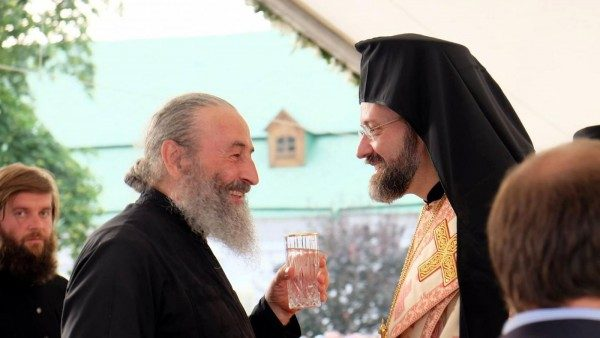 Constantinople denies plan to create new Orthodox jurisdiction in Ukraine