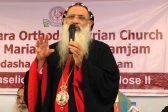 Primate of Russian Orthodox Church greets Metropolitan Baselios Marthoma Paulose II on his 70th birthday