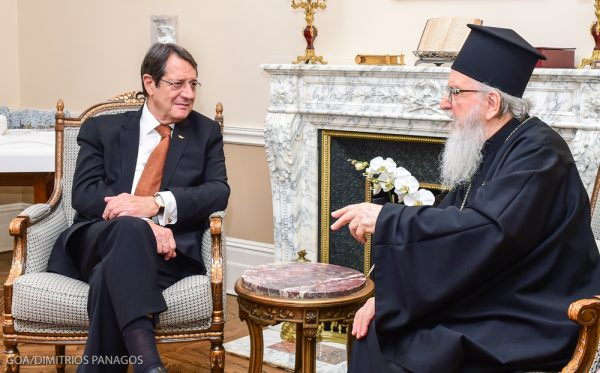 President Nicos Anastasiades and Archbishop Demetrios of America talk about the Cyprus issue