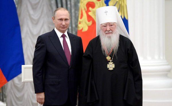 Photo: https://mospat.ru