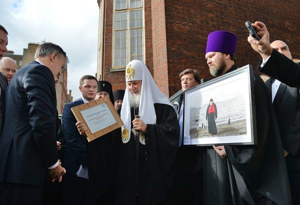 Patriarch Kirill becomes an honorable member of the British Royal Geographic Society