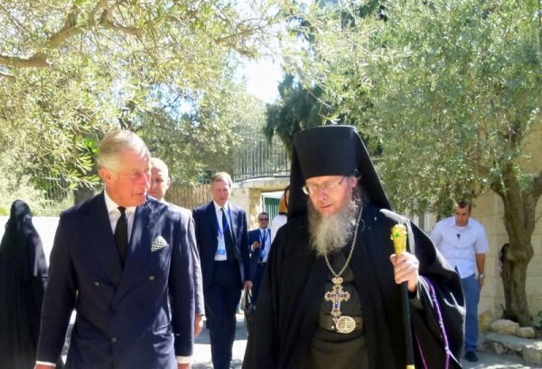 Charles, Prince of Wales, Visits the Russian Convent in Gethsemane