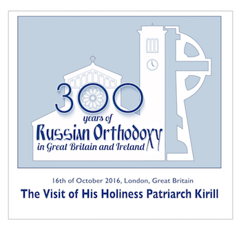 Royal Geographical Society to host photo show dedicated to Patriarch Kirill, Russian Orthodox Church in London