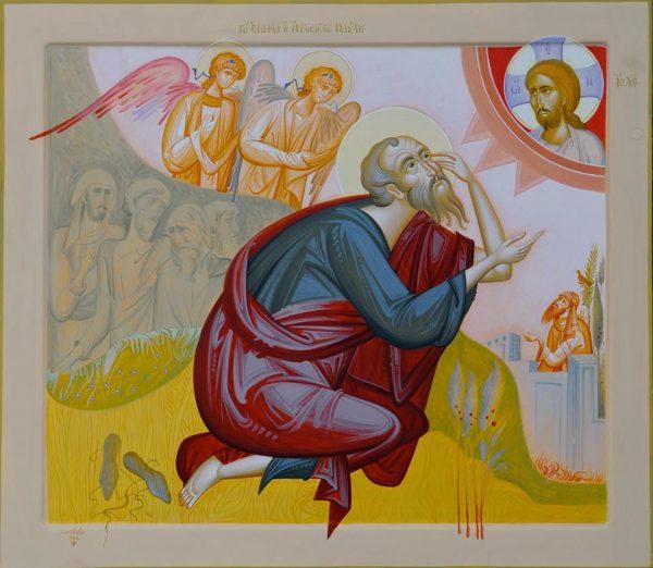 St. Paul by George Kordis