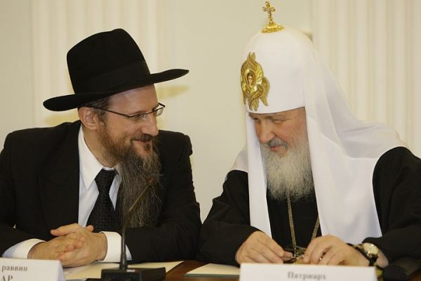Patriarch Kirill, leaders of Russian Jews discuss problems of fighting extremism