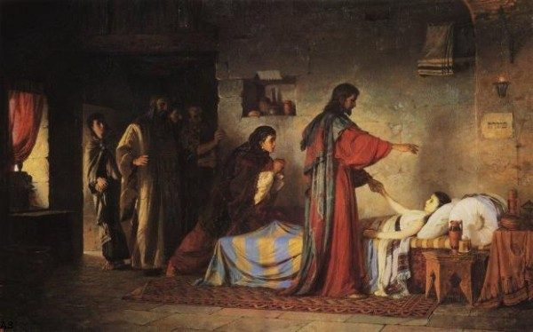 On the Daughter of Jairus and a Test of Faith