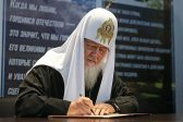 Patriarch Kirill begins reception of guests on occasion of his 70th birthday
