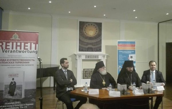 German edition of Patriarch Kirill's book 'Freedom And Responsibility' presented in Berlin