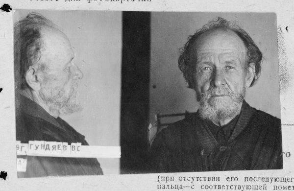 Vasilii Stepanovich Gundiaev, Patriarch Kirill's grandfather.   Prison photo. 1929