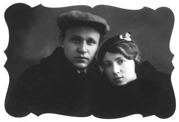 Mikhail Vasilievich and Raisa Vladimirovna Gundiaev, Patriarch Kirill's parents. 1938