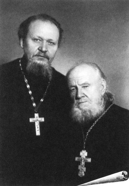 Priest Vasilii Gundiaev and Archpriest Mikhail Gundiaev, the 1960s