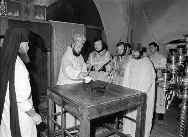 Blessing of the church of St. Nicholas in Kaliningrad. May 22, 1987.
