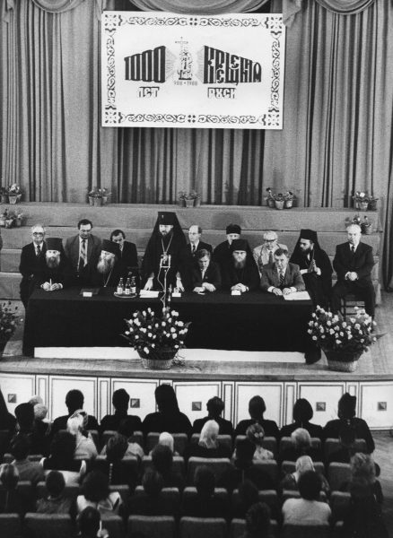 Celebration in honour of the one-thousand-year anniversary of the Baptism of Russia in the Diocese of Smolensk. 1988.