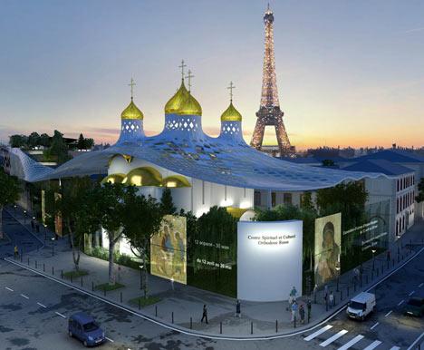 Patriarch Kirill to consecrate church of Russian spiritual-cultural center in Paris