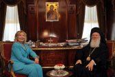 Hillary Clinton Statement on Ecumenical Patriarch Bartholomew's 25th Anniversary as Head of the Eastern Orthodox Church