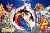 Christmas Before Jesus' Birth