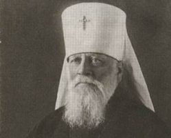 Holy Martyr Seraphim (Chichagov): Colonel, Doctor,…